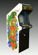 Centipede-Arcade-Game-Courtesy-of-The-Strong-Rochester-New-York